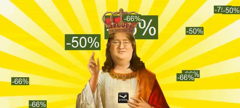 Летняя распродажа Steam стартовала... убив сервис