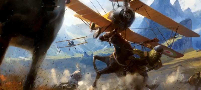 Battlefield 1 получит DirectX 12 + новый геймпей из альфы