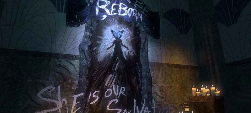 Анонс BioShock: The Collection, релиз в сентябре