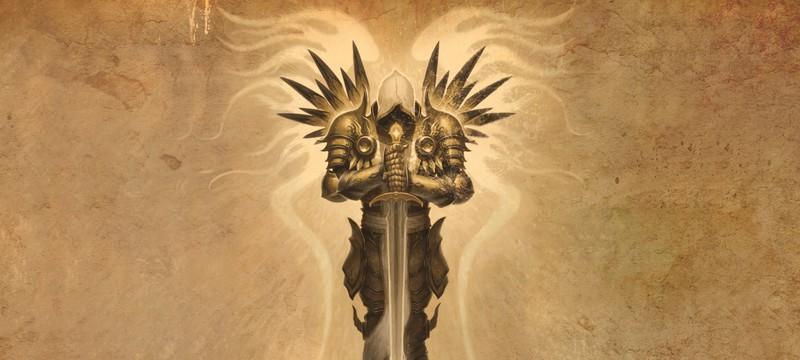 Diablo нужны новые силы