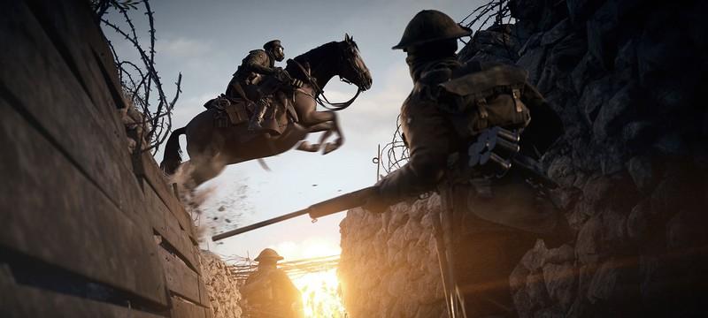 Режим Доминирования и проба всех классов Battlefield 1