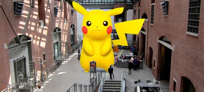Музей Холокоста попросил не играть в Pokemon Go на территории