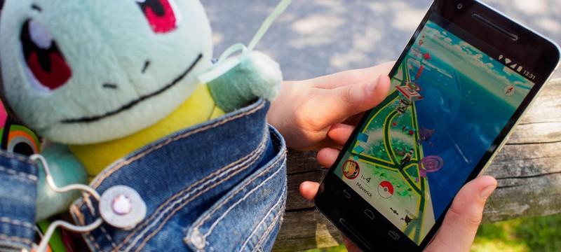 Pokemon Go запрещен в Исламе