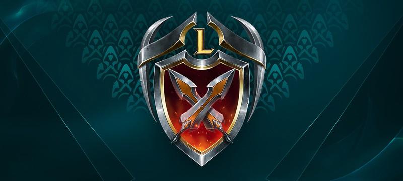 League of Legends: Введение в Студенческие гильдии