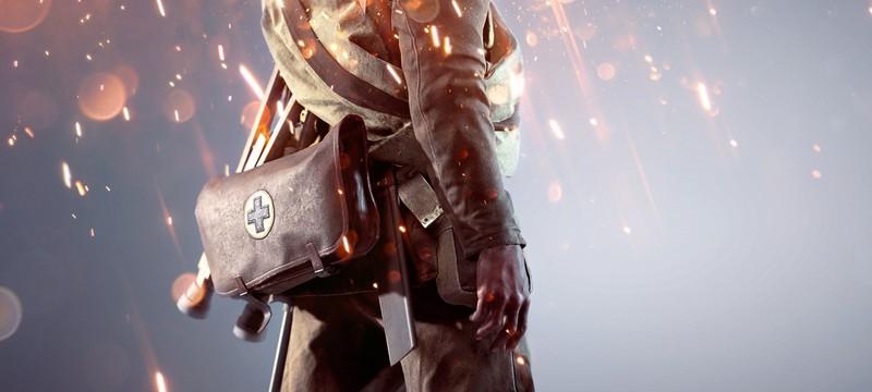 DICE не уберут автоматическое лечение из Battlefield 1