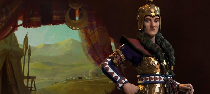 Civilization VI: Скифия и царица Томирис