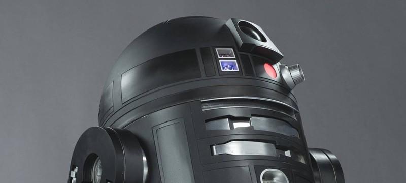 C2-B5 — имперский аналог R2-D2