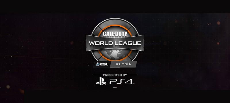 Региональный чемпионат Call of Duty World League пройдет в России