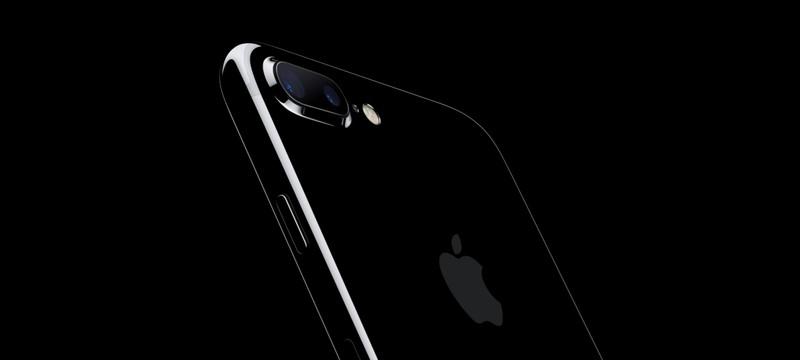 Официальные цены iPhone 7 в России