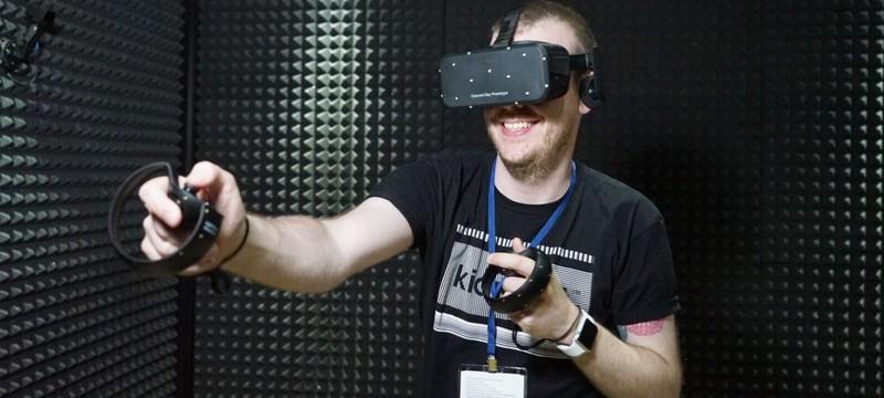 Подробности демо-диска VR