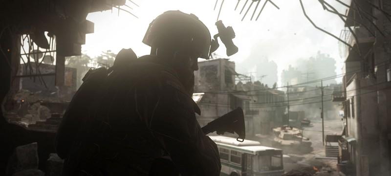 Activision: Call of Duty будет всегда
