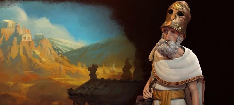 Греция в Civilization VI и ее лидер Перикл