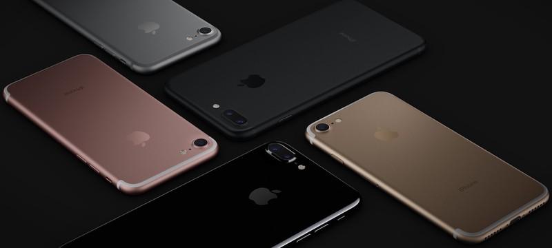 iPhone 7 нельзя разблокировать в перчатках