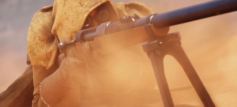 Слух: владельцы частных серверов Battlefield 1 не смогут менять правила игры