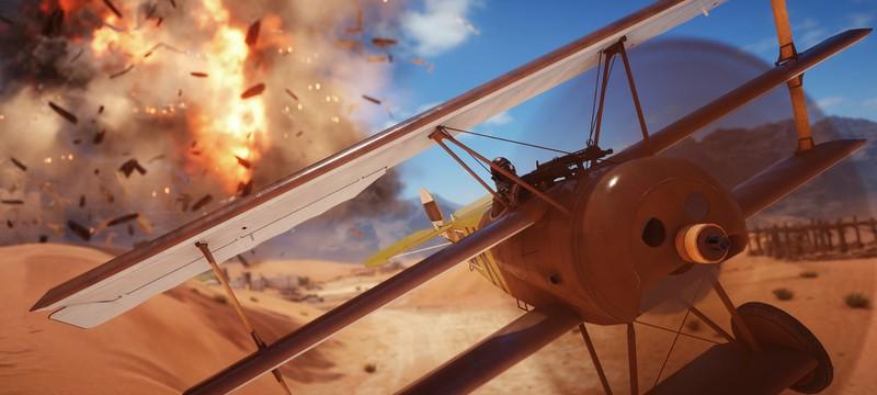 Все карты и режимы Battlefield 1 на релизе