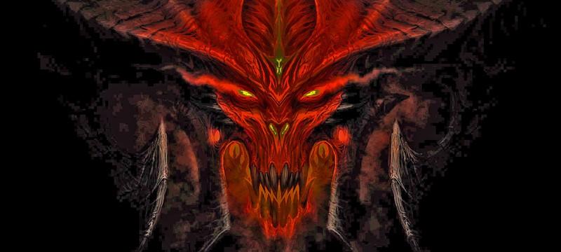 Diablo 2 HD — это фейк