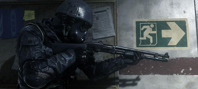 Ремастер CoD: Modern Warfare может выйти отдельно от Infinite Warfare