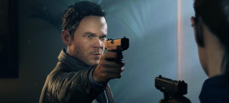 Трейлер Quantum Break к выходу игры в Steam и в рознице