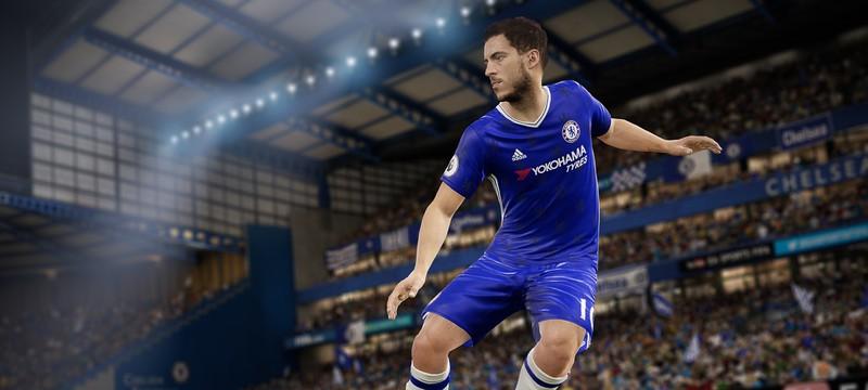 Разработчики объяснили формирование рейтинга игроков в FIFA 17