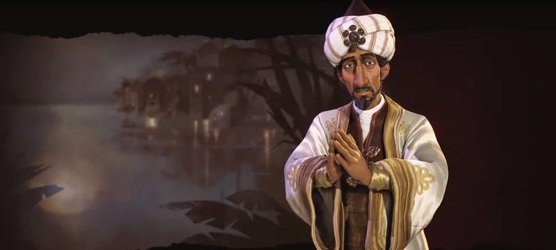 Аравия и ее лидер Саладин в Civilization VI