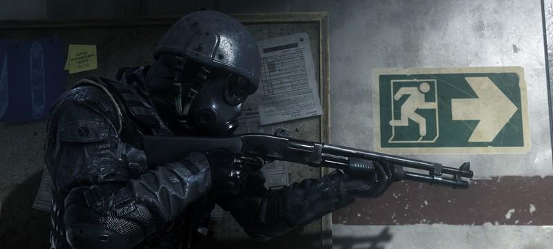 Ремастер Call of Duty: Modern Warfare не будет работать без диска Call of Duty: Infinite Warfare