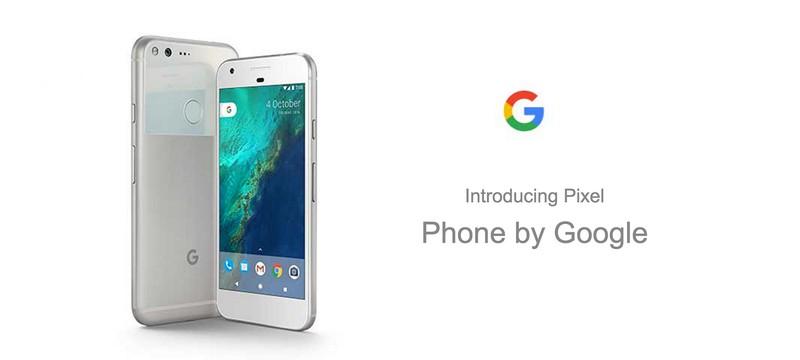 Еще одна утечка изображений нового телефона Google Pixel