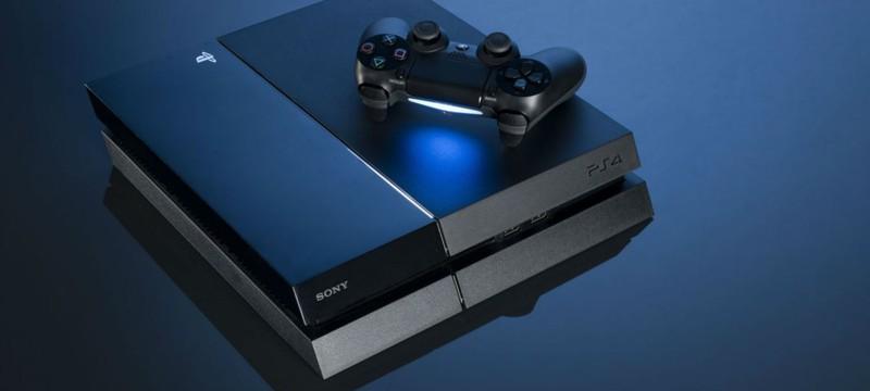 Вышла прошивка 4.01 для Playstation 4