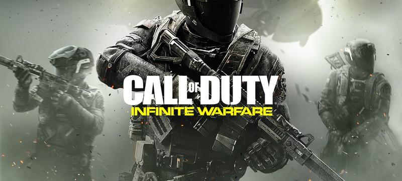 Call of Duty: Infinite Warfare мнение