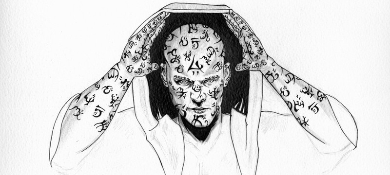 Научно-фантастический роман The Warded Man экранизируют