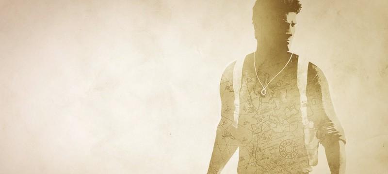 Ремастеры Uncharted 1, 2, и 3 начнут продавать отдельно