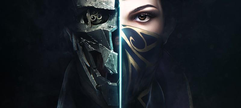 Новое видео Dishonored 2 о разнообразии умений Корво и Эмили