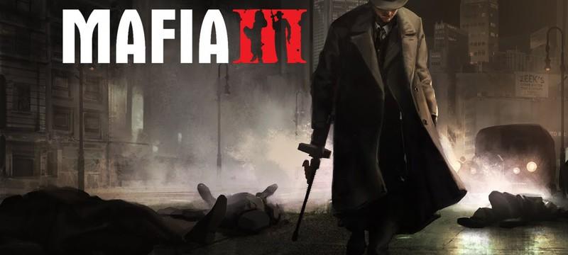 Mafia 3. Моя игра.
