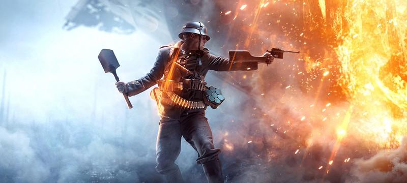Battlefield 1 доступна для предзагрузки на PC в Origin Access