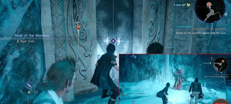 Гайд Final Fantasy XV — как пройти подземелье Ледяной Грот