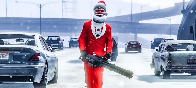 В GTA Online продолжается праздничный сезон
