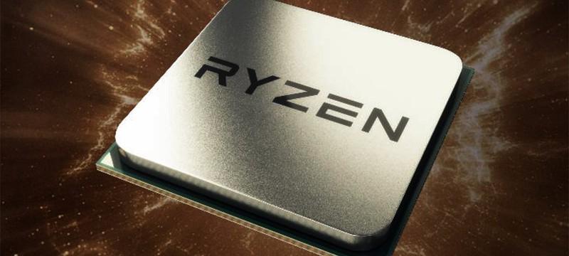 AMD подтвердила, что выход процессоров Ryzen состоится в марте
