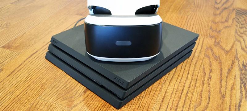 Более 57 миллионов коробок — поставки PS4 на конец 2016 года