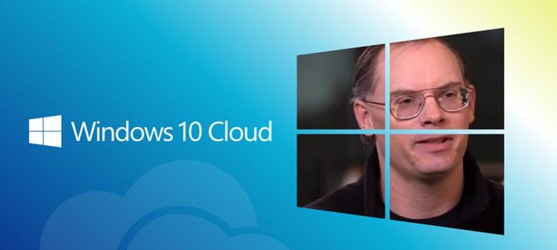 """Основатель Epic Games назвал облачный сервис Windows 10 """"вымогательским"""""""