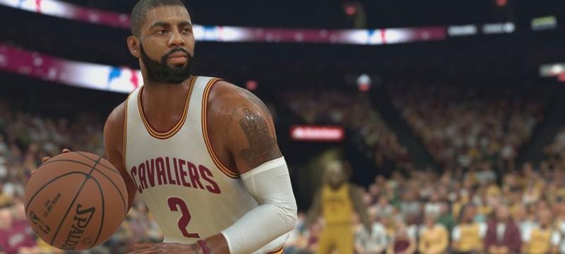 NBA запустит собственную киберспортивную лигу