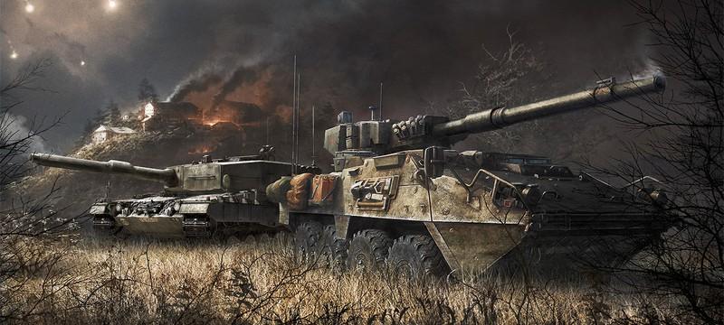 Obsidian больше не разрабатывает Armored Warfare, работа передана Mail.ru