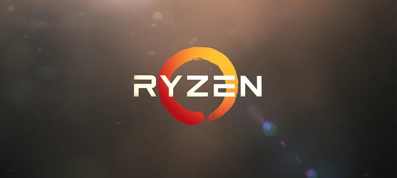 Новая утечка тестов AMD Ryzen R7 1700x