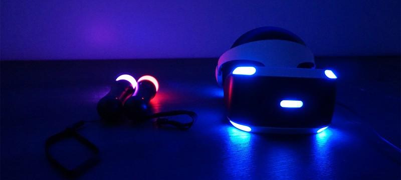 Продажи PlayStation VR  превысили 915 тысяч штук