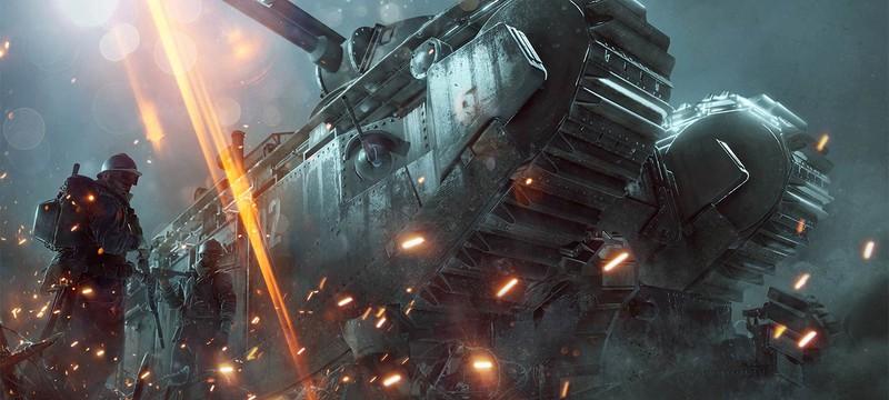 Бесплатные выходные Battlefield 1 на этой неделе
