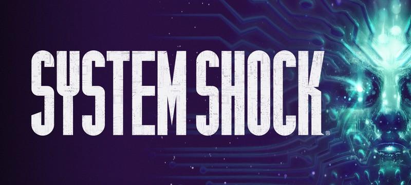 Новый Трейлер System Shock от Nightdive Studios