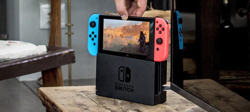 Sony Italy снизила цену на PS4 до €200 в честь выхода Nintendo Switch
