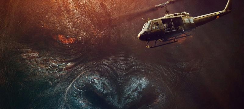 Мнения о Kong: Skull Island — дождитесь Конга