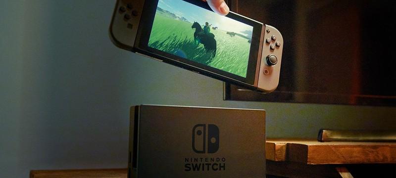 Старт продаж Nintendo Switch в Америке стал самым успешным в истории Nintendo
