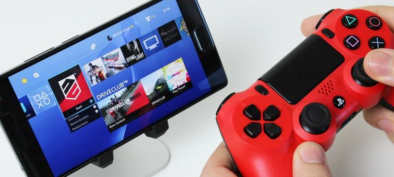 Сервис PlayStation Now начнет стримить игры с PlayStation 4 в этом году
