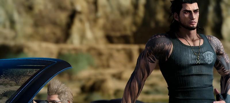 Детали дополнения Gladiolus для Final Fantasy XV