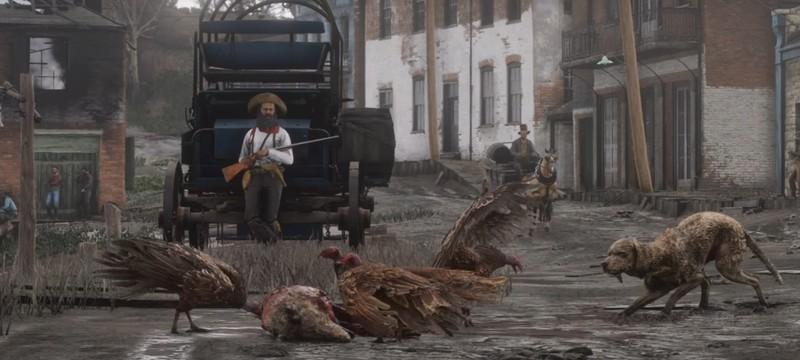 Новая дата выхода Red Dead Redemption 2 от британского ритейлера